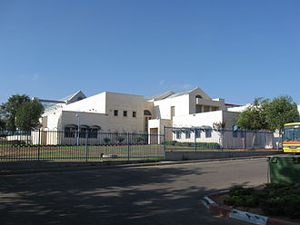 Ariel (city) - ORT Educational Center Yovaley-Ariel