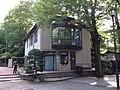 Arisugawa Park4.jpg
