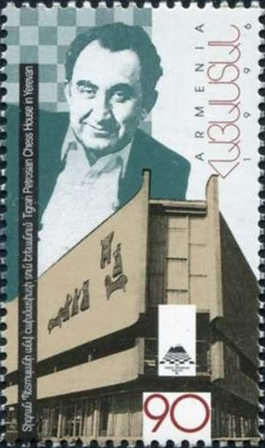 Chess in Armenia - A 1996 Armenian postage stamp depicting Tigran Petrosian and the Yerevan Chess House