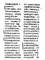 Armenian gospels (The S.S. Teacher's Edition-The Holy Bible - Plate XIX).jpg