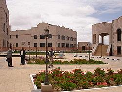 Universidade Thamar