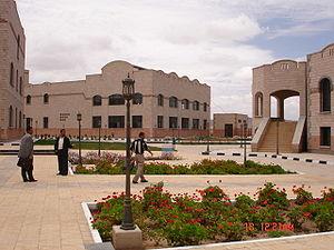 Dhamar, Yemen - Thamar University