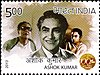 Ashok Kumar 2013 stamp of India.jpg
