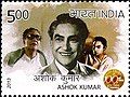 Ashok Kumar 2013 stamp of India.jpg