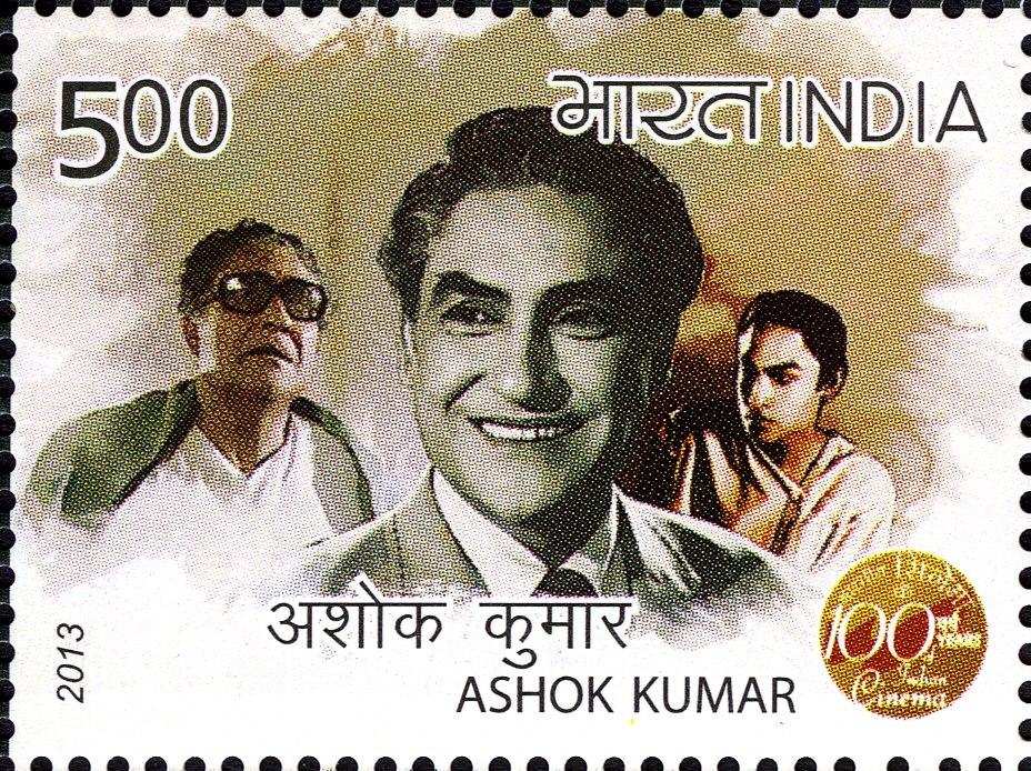 Ashok Kumar 2013 stamp of India