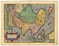 Asiae Nova Descriptio 1574.JPG