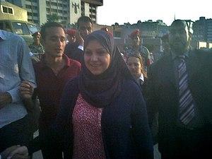 Asmaa Mahfouz - Image: Asmaa Mahfouz