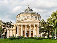 Ateneo Rumano, Bucarest, Rumanía, 2016-05-29, DD 73
