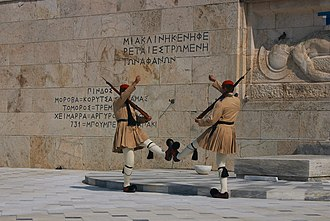 "Battle of Hill 731 - The Tomb of the Unknown Soldier in Athens. The inscription ""731"" can be seen in the last row of the stone carved text on the left."