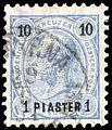 Austria Levant 1890 Sc23 Smyrna.jpg