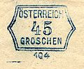 Austria stamp type A2b.jpg