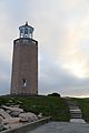 Avery Point Light House in Groton, CT 02.jpg