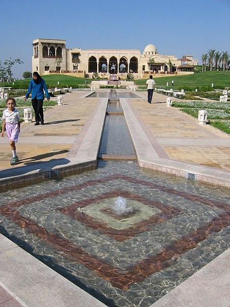 حديقة الازهر..!! 450px-Azhar_park_1.J