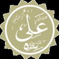 Azizan Ali Ar-ramitani.png