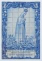 Azulejo - Igreja de São Bento - Ribeira Brava.jpg