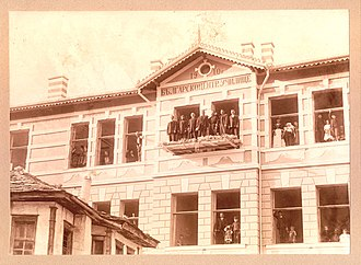 Bulgarian Exarchate - Bulgarian School in Kruševo (1910)