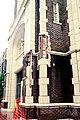 BRMHS exterior wall 1.JPG