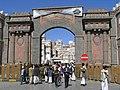 Bab ul Yemen, Sana'a (2286109217).jpg