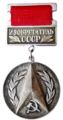 Badge Inventor of the USSR.png