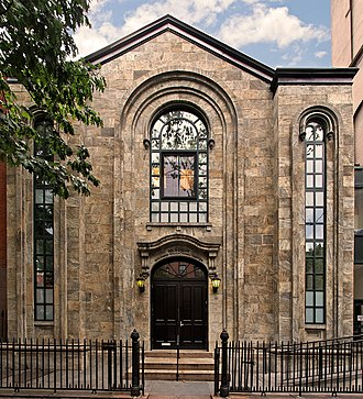 Congregation Baith Israel Anshei Emes - Sol and Lillian Goldman Education Center.