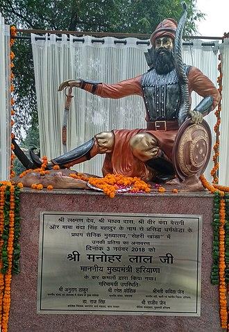 Banda Singh Bahadur - Banda Singh Bahadur