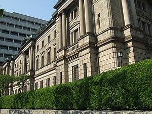 Русский: Bank of Japan