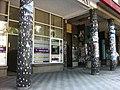 Banka Komerciale - panoramio.jpg