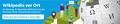 Banner Aktionstag Wikipedia vor Ort 2019 1200 px.png