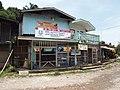 Barangay Sampoli A - panoramio.jpg