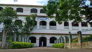 Barisal Zilla School Main Building.jpg