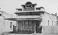 Barolin Chambers, Woongarra Shire Office, 1928.JPG