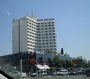Beit Gil Hazahav.JPG