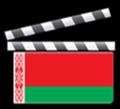Belarus film clapperboard.png