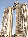 Belgrade genex tower.jpg