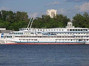 Belinskiy in North River Port 9-jun-2012.JPG