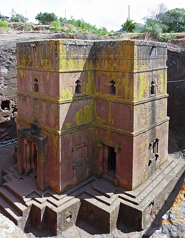 The rock-hewn Church of Saint George, Lalibela is a UNESCO World Heritage Site.