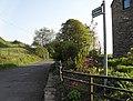 Bethany Lane, Newhey - geograph.org.uk - 1872412.jpg