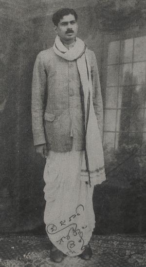 Bezawada Gopala Reddy - Image: Bezawada Gopal Reddy