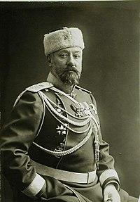 Bezobrazov Vladimir Mikhailovich.jpg