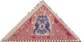 Bhopal Government Postage - One Anna Six Pies.png