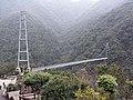 Big suspension bridge of Aya,綾 照葉大吊橋 - panoramio.jpg