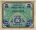 Billet drapeau de 5 francs recto.jpg