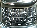 BlackBerry Torch QWERTZ Keyboard.jpg