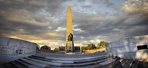 National Women's Monument - Image: Bloemfontein Women's Memorial Vil 004