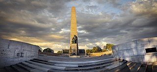 National Womens Monument monument in Bloemfontein, South Africa