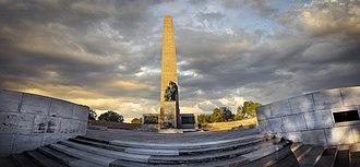National Women's Monument - Image: Bloemfontein Women's Memorial Vil 004