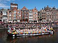 Boat 10 My Pride My Family, Canal Parade Amsterdam 2017 foto 4.JPG