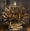 Bodhisattva Goguryeo Guimet.jpg