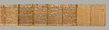 Book of the Dead of the Priest of Horus, Imhotep (Imuthes) MET 35.9.20a w Section1.jpg