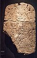 Boundary stela of Ramses II, Muenchen 2017-09-12 .jpg